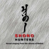 Hunters. Throat singing from the shores of Baikal (2016)