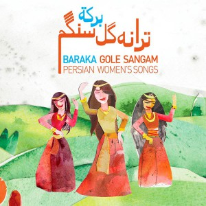 Gole Sangam. Perian women`s songs, 2016