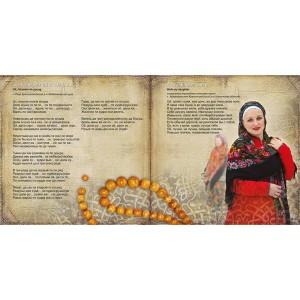 Песни русских людей. Казачьи песни / Песни казаков и семейских Забайкалья  2CD (2016)