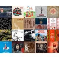 Магазин музыкального издательства Sketis Music открыт!
